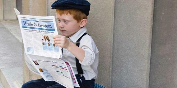 Ιδέες για σχολική εφημερίδα