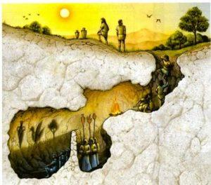 Βγείτε από τη σπηλιά