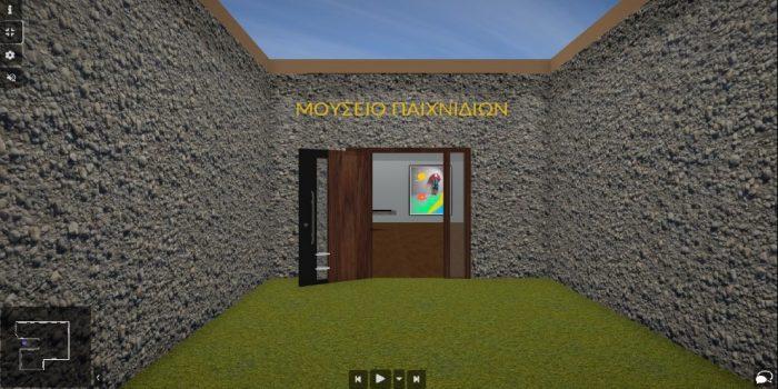 Δημιουργία ψηφιακού μουσείου με artsteps